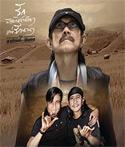 Aad Carabao : Ruk Sayun Noi Noi Tae Ruk Narn Narn [ CD Special Package ]