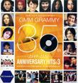 MP3 : GMM Grammy - 35th Anniversary Hits - Vol.3