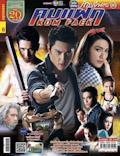 'Khom Fak' lakorn magazine (Parppayon Bunterng)