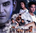 Thai TV serie : Ngern Park Phee [ DVD ]