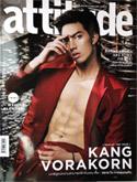 Attitude Magazine : March 2018 - Kang Vorakorn