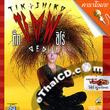Karaoke VCD : Tik Shiro - Q E D (Sor Tor Por)
