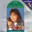 Karaoke VCD : Pornpimon Tummasarn - Talub Ngern Jark Koy