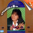 Karaoke VCD : Pornpimon Tummasarn - Talub Thong Jark Koy