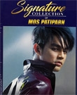 Mos Patiparn : Signature Collection of Mos (3 CDs)
