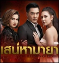 Thai TV serie : Sanaehar Maya [ DVD ]
