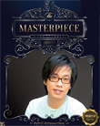 Sirasak Ittipolpanich : The Masterpiece (Gold Disc Edition)