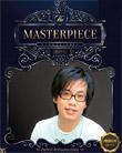 Sirasak Ittipolpanich : The Masterpiece (Gold Disc Edition)
