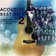 GMM Grammy : Acoustic Best Hits - Vol.2 (2 CDs)