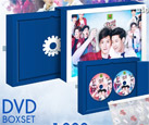 DVD Boxset : Sotus The Memories