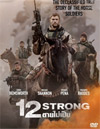 12 Strong [ DVD ]