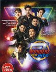 MP3 : GMM Grammy : 7 Wonder Hits 2018 (Special package)