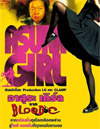 Asura Girl: A Blood-C Tale [ DVD ]