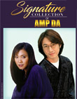 Amp & Da : Signature Collection of Amp & Da (3 CDs)