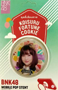 BNK48 : Mobile Pop Stent - Koisuru Fortune