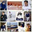 Jae Danupol : Yah Hai Lom Ruk Paew (2 CDs)