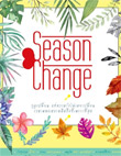 GMM Grammy : Season Change (2 CDs)