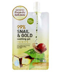 Baby Bright - Snail & Gold Soothing Gel (Pack of 2)