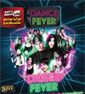 MP3 : GMM Grammy - Dance Fever (USB Drive)