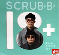 Scrubb : 18+ The Best Of Scrubb