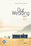 Thai Novel : Our Wedding