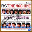 RS : Time Machine Project - Nop Kao - Morradok Thai (2 CDs)