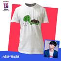 Krist : D Dream Charity T-Shirt