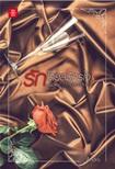 Thai Novel : Ruk Doay Samuk Jai