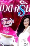 Beauti Srin : Collagen Coffee