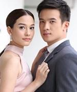 Thai TV series  : Duang Jai Nai Fai Nhao [ DVD ]