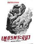 Thai Novel : Petch Pra U-Ma - Box set #4