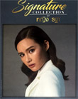 Yaya Ying : Signature Collection of Yaya Ying (3 CDs)