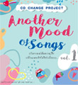 GMM Grammy : Change Project : Another Mood Of Songs Vol.1 (2 CDs)
