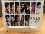 Singto Prachaya : 2019 Calendar