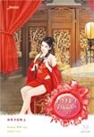 Thai Novel : Punlaya Jumnon Ruk 1+2