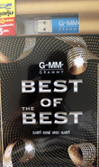 MP3 : GMM Grammy - Best of The Best (USB Drive)