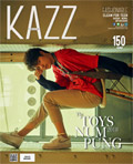 KAZZ : Vol. 150 - The Toys