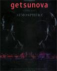 Concert DVD : Getsunova - Atmosphere