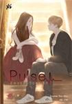 Thai Novel : Pulse
