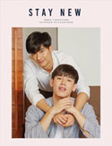 The Official Photobook of Tay Tawan & New Thitipoom