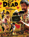 One Cut Of The Dead [ DVD ]