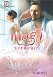 Thai Novel : Taas Ruk Jom Padejkarn