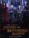 Legend Of Mysterious Agents [ DVD ]