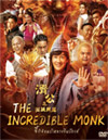 The Incredible Monk [ DVD ]