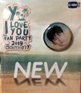 Y I Love You Fan Party : Badge - New Thitipoom