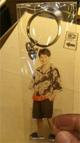 Y I Love You Fan Party : Keychain - Krist Perawat