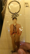 Y I Love You Fan Party : Keychain - New Thitipoom