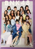 BNK48 : 6th Single Senbatsu General Election Book