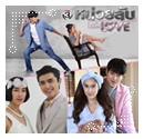 Thai TV series : Nuay Lub Salub Love [ DVD ]
