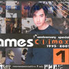 James : Climax vol.1 CD